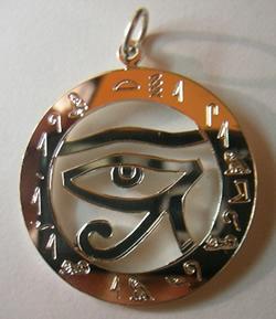 ojo de horus oro plata