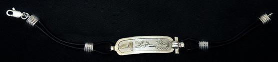 pulseras egipcias personalizadas